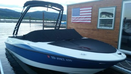 20160519_051718-e1463761281576 Ski Boats